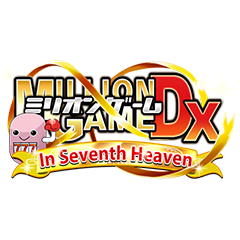 MGDX In Seventh Heaven