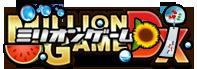 Logo new natu